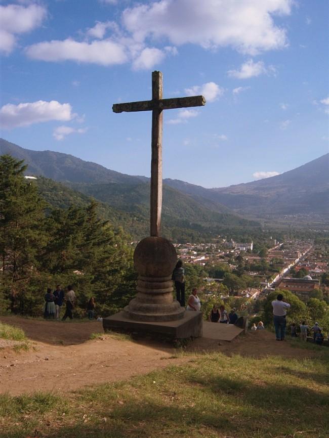 Антигуа Гватемала – город, сохранивший память о майя