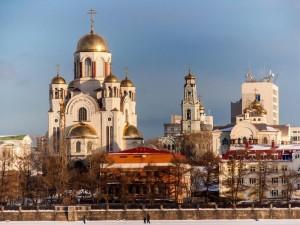 Екатеринбург – третья столица России