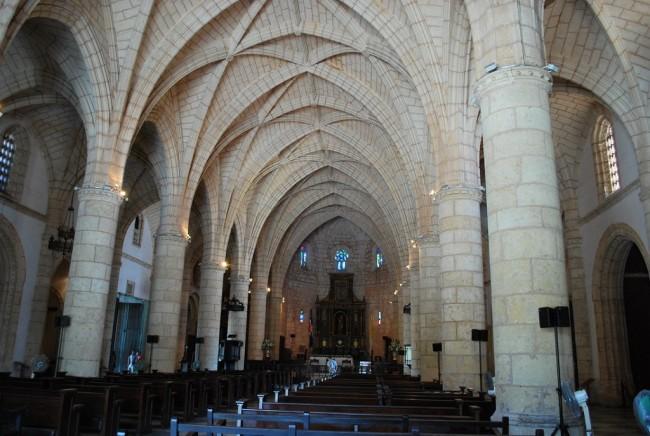 Санто-Доминго – самый старый город Нового света