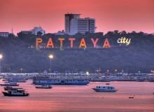 Паттайя – город вечного праздника