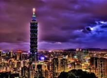 Тайбэй – город фестивалей