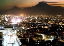 Ереван – столица вечного торжества