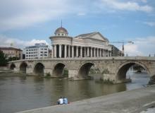 Скопье – город, восставший из руин